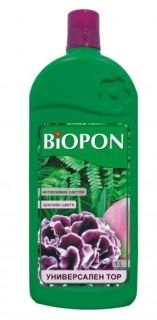 BIOPON multi-purpose fertilizer