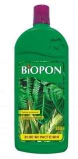 BIOPON foliage plant fertilizer