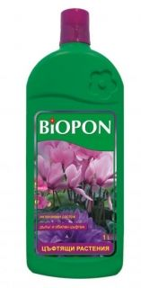 BIOPON flowering plant fertilizer