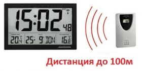 Radio-contolled clock with outdoor and indoor temperature / Kat.№60.4510.01